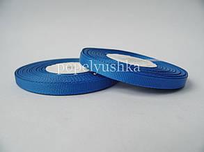 Лента репсовая 0,6 см синяя