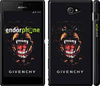 "Чехол на Sony Xperia M2 dual D2302 Givenchy ""838c-61"""