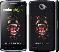 "Чехол на Lenovo S920 Givenchy ""838c-53"""