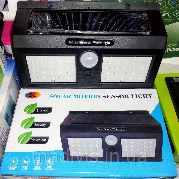 Двойной прожектор, светильник на солнечной батарее с датчиком движения, 40 LED