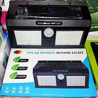 Двойной прожектор, светильник на солнечной батарее с датчиком движения, 40 LED, фото 1
