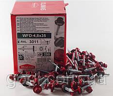 Кровельные саморезы для профнастила и металлочерепицы к дереву 4,8х35 мм Wkret-Met Польша RAL 3011