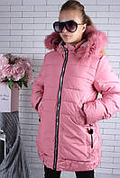 Подростковая курточка на девочку мех на капюшоне