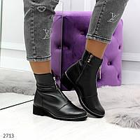 """Женские кожаные зимние ботинки черные """"Lindsey"""""""