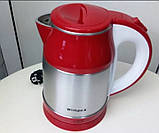 Чайник электрический  Wimpex WX 2840 2.0 л, фото 4