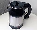 Чайник электрический  Wimpex WX 2840 2.0 л, фото 2