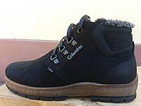 Польская зимняя обувь для мужчин