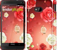 """Чехол на HTC One M7 Дождь из роз """"1873c-36"""""""