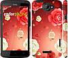 """Чехол на HTC One X Дождь из роз """"1873c-42"""""""