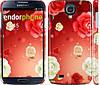 "Чехол на Samsung Galaxy S4 i9500 Дождь из роз ""1873c-13"""