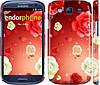 "Чехол на Samsung Galaxy S3 i9300 Дождь из роз ""1873c-11"""