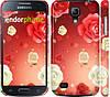 """Чехол на Samsung Galaxy S4 mini Дождь из роз """"1873c-32"""""""