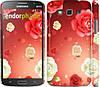 "Чехол на Samsung Galaxy Grand 2 G7102 Дождь из роз ""1873c-41"""