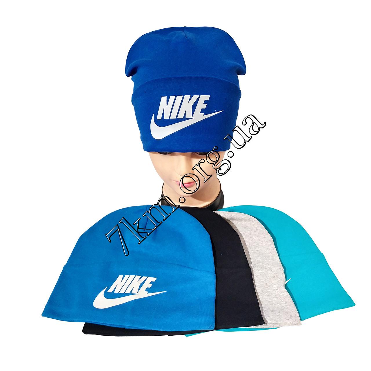 """Шапка детская двойной трикотаж для мальчиков """"Nike"""" 4-8 ..."""