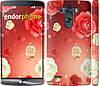 """Чехол на LG G3 dual D856 Дождь из роз """"1873c-56"""""""