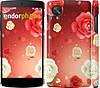 """Чехол на LG Nexus 5 Дождь из роз """"1873c-57"""""""