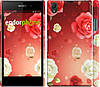 """Чехол на Sony Xperia Z1 C6902 Дождь из роз """"1873c-38"""""""