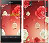 """Чехол на Sony Xperia Z C6602 Дождь из роз """"1873c-40"""""""