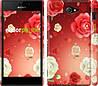 """Чехол на Sony Xperia M2 dual D2302 Дождь из роз """"1873c-61"""""""