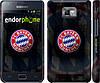 "Чехол на Samsung Galaxy S2 Plus i9105 Бавария Мюнхен ""1561c-71"""