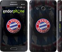 "Чехол на Samsung Galaxy Core 2 G355 Бавария Мюнхен ""1561c-75"""