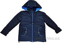 Куртка теплая для мальчика Сашка Деньчик 8092-1 122