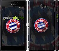 """Чехол на Sony Xperia M2 dual D2302 Бавария Мюнхен """"1561c-61"""""""