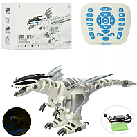 Динозавр інтерактивний на радіокеруванні 30368