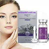 Сыворотка QYANF Lavender с экстрактом лаванды и гиалуроновой кислотой 10ml