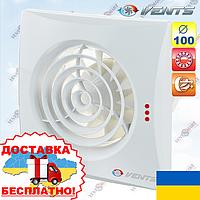 Бесшумный вентилятор для ванной Вентс 100 Квайт (VENTS 100 Quiet)