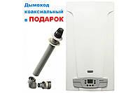 Турбований газовий Котел Baxi ECO 4s 24 F (24кВт)
