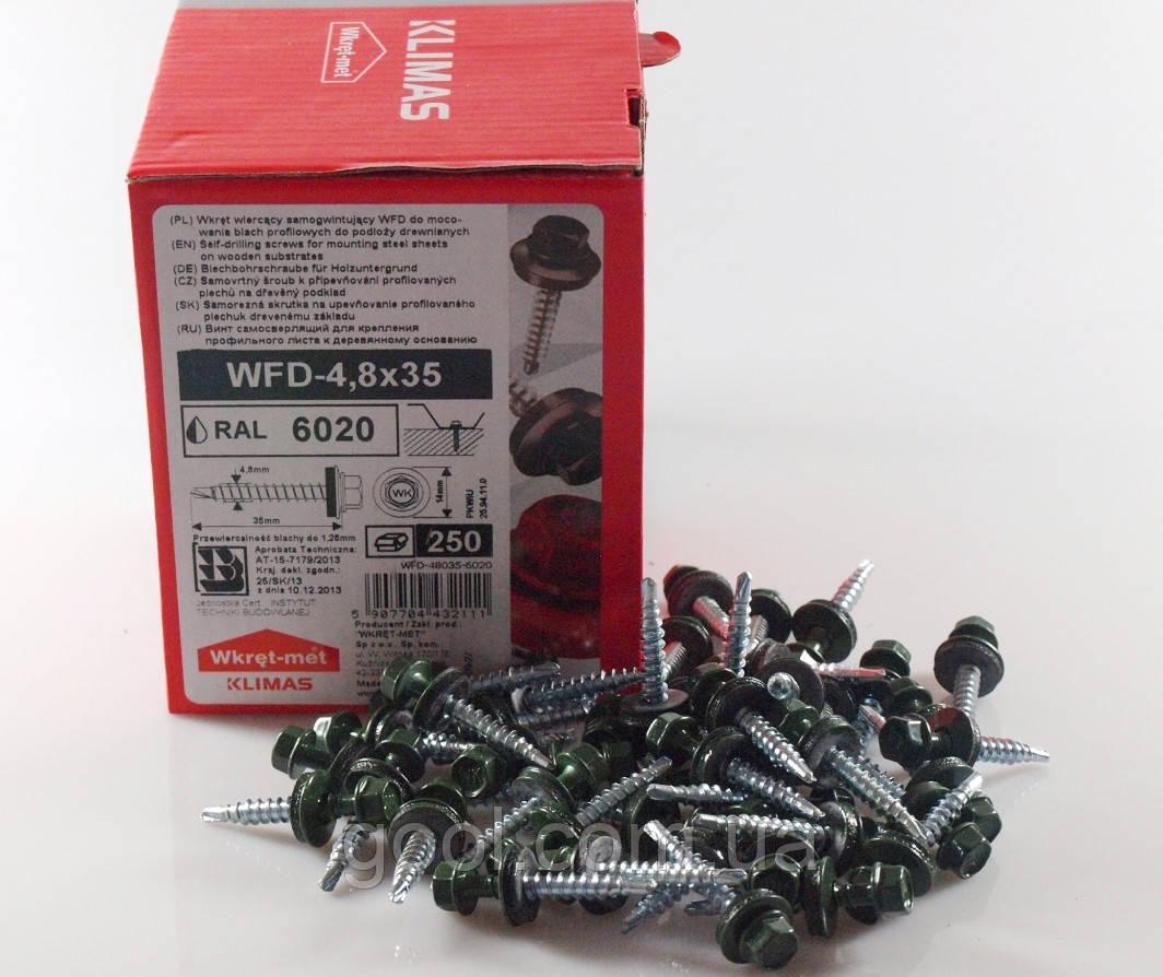 Кровельные саморезы для профнастила и металлочерепицы к дереву 4,8х35 мм Wkret-Met WFD Польша RAL 6020