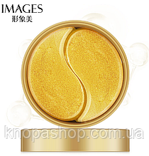 Патчі гелеві жовті 60 шт Images