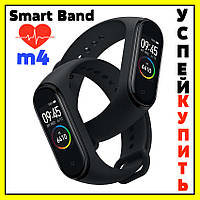 Xiaomi Mi Band M4 Смарт часы / Фитнес-браслет (Реплика)