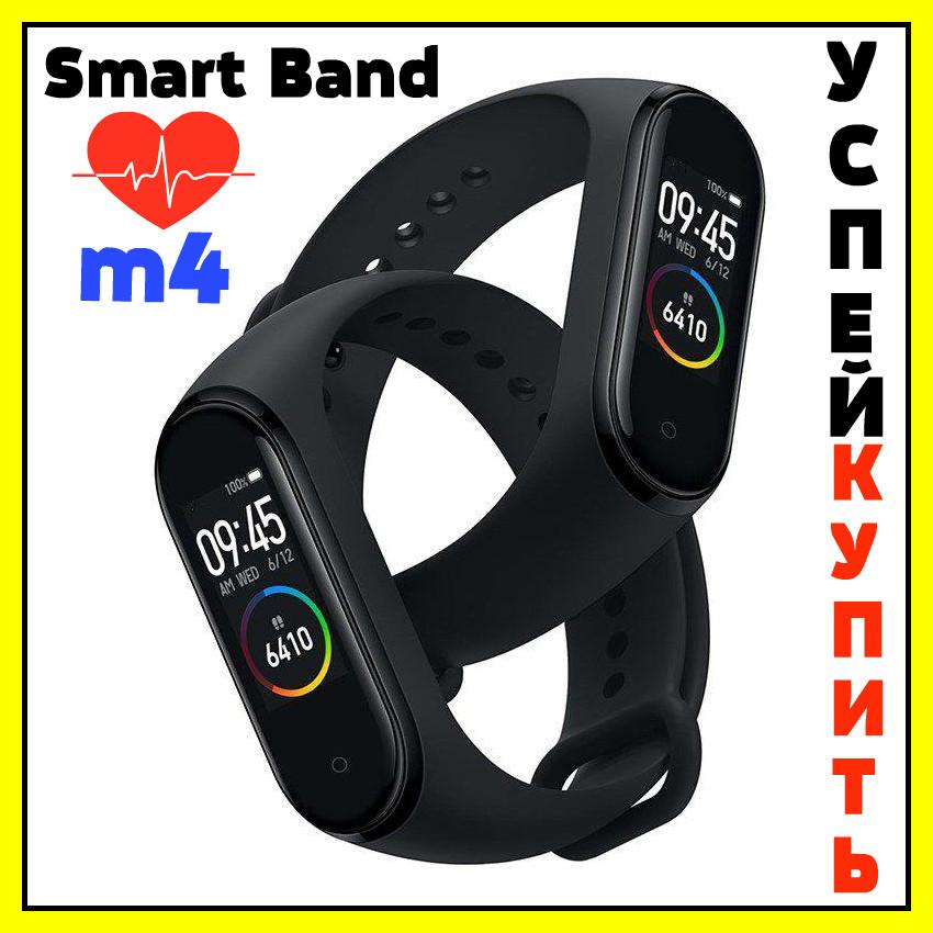 Xiaomi Mi Band M4 Смарт часы / Фитнес-браслет (Реплика), фото 1