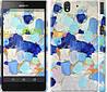 """Чехол на Sony Xperia Z C6602 Холст с красками """"2746c-40"""""""