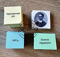 Дати + поняття + персоналії-портрети, 330 карток ЗНО історія України 2020