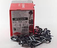Кровельные саморезы для профнастила и металлочерепицы к дереву 4,8х35 мм Wkret-Met WFD Польша RAL 7024