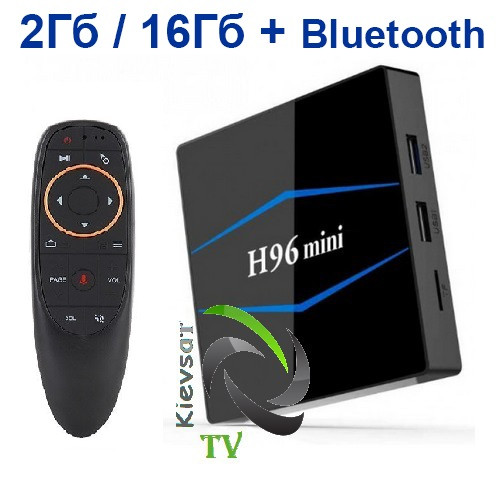Amlogic H96 Mini 2Gb 16Gb | пульт G10S Микрофон + Air Mouse Гироскоп