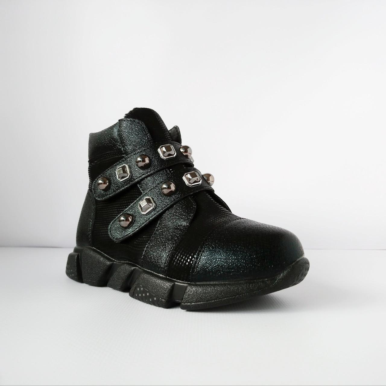 Сапоги - ботинки демисезонные девочкам, р. 31, 32, 33, 34, 35, 36