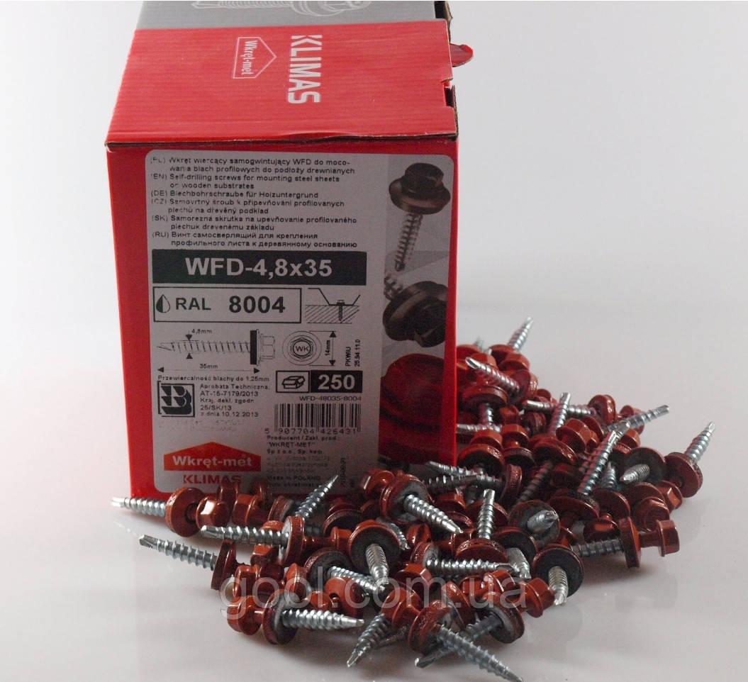 Кровельные саморезы для профнастила и металлочерепицы к дереву 4,8х35 мм Wkret-Met WFD Польша RAL 8004