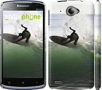 """Чехол на Lenovo S920 Серфингист """"2321c-53"""""""