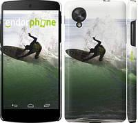 """Чехол на LG Nexus 5 Серфингист """"2321c-57"""""""