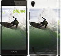 """Чехол на Huawei Ascend P7 Серфингист """"2321c-49"""""""