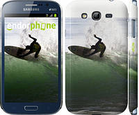 "Чехол на Samsung Galaxy Grand Duos I9082 Серфингист ""2321c-66"""
