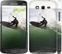 "Чехол на Samsung Galaxy Grand 2 G7102 Серфингист ""2321c-41"""