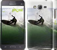 "Чехол на Samsung Galaxy Grand Prime G530H Серфингист ""2321c-74"""