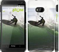 "Чехол на HTC One M7 Серфингист ""2321c-36"""