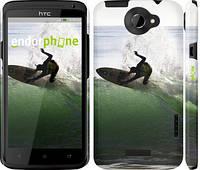 """Чехол на HTC One X Серфингист """"2321c-42"""""""