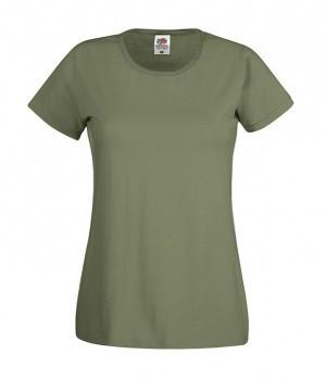 Женская футболка 420-59